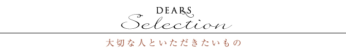 dearsselection