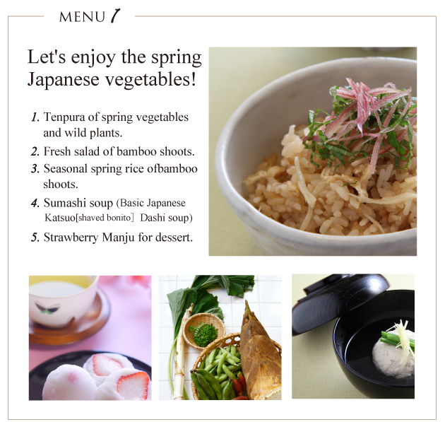 Aikos japanese cooking dears aikos japanese cooking lesson in english forumfinder Image collections